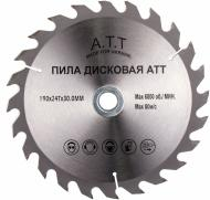 Пиляльний диск A.T.T.  190x30x1.7 Z24