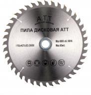 Пиляльний диск A.T.T.  190x30x1.7 Z40