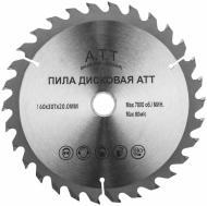 Пиляльний диск A.T.T.  160x20x1.7 Z30