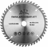 Пиляльний диск A.T.T.  160x20x1.7 Z48
