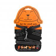 Шлея Dog Extreme з нейлону для кроликів з повідцем 1,5х115 см чорна