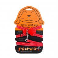Шлея Dog Extreme з нейлона для кроликів з повідцем 1,5х115 см червона