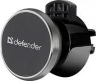 Автотримач Defender CH-128 універсальний (29128)