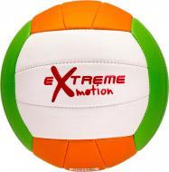 Волейбольний м'яч Extreme Motion VB0204 PVC р. 4