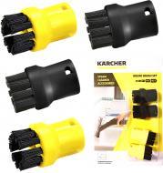 Набір щіток круглих для пароочищувача Karcher