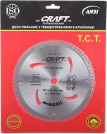 Пиляльний диск Craft 185x20 Z72 104-187