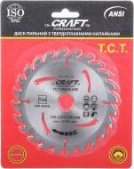 Пиляльний диск Craft 125x22,2 Z24 104-120