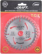 Пиляльний диск Craft 125x22,2 Z36 104-125