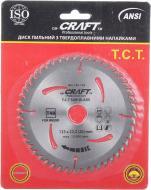 Пиляльний диск Craft 125x22,2 Z48 104-126