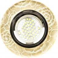 Світильник точковий Blitz G5.3 золотисто-жовтий BL002S1/65 1W СН