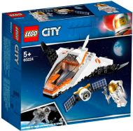 Конструктор LEGO City Миссия на спутник 60224