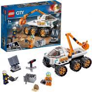 Конструктор LEGO City Тест-драйв планетохода 60225