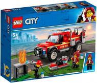 Конструктор LEGO City Грузовик начальницы пожарной части 60231