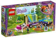 Конструктор LEGO Friends Фургон для лошади Мии 41371