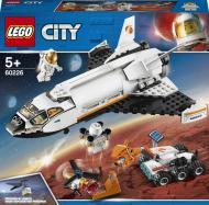Конструктор LEGO City Космічний корабель для дослідження Марса 60226