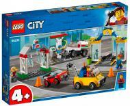 Конструктор LEGO City Гаражный центр 60232