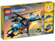Конструктор LEGO Creator Двогвинтовий гелікоптер 31096