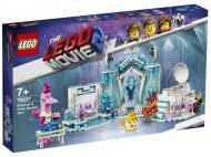 Конструктор LEGO Movie Неймовірний спа-салон «Блиск і Шик» 70837