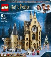 Конструктор LEGO Harry Potter Годинникова вежа в Гоґвортсі 75948
