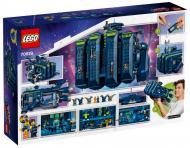 Конструктор LEGO Movie Рексельсіор! 70839
