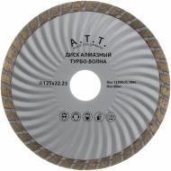 Диск алмазний відрізний A.T.T.  125x2,2x22,2 армований бетон 4310006