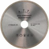 Диск алмазний відрізний A.T.T.  150x2,2x22,2 кераміка 4310008