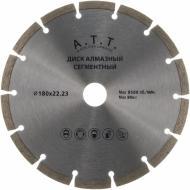 Диск алмазний відрізний A.T.T.  180x2,2x22,2 тротуарна плитка камінь 4310013