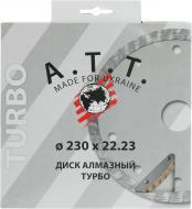 Диск алмазний відрізний A.T.T. 230x2,5x22,2 граніт , камінь , бетон 4310019