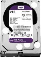 Жорсткий диск Western Digital Purple Surveillance 2 ТБ 3,5