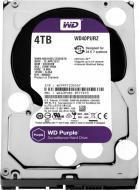 Жорсткий диск Western Digital Purple Surveillance 4 ТБ 3,5
