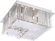 Люстра стельова Globo Fragilis 5x33 Вт G9 срібний 68563-5