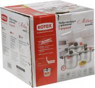 Набір посуду 6 предметів Milano RC022-6XL (110419-1) Уцінка Rotex