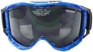 Гірськолижна маска Dunlop SKY