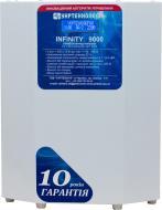 Стабілізатор напруги Укртехнологія Infinity 9000