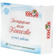 Хозяйственное мыло Cocos Кокосовое 100 г 1 шт./уп.