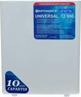 Стабілізатор напруги Укртехнологія Universal 12000