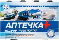 Аптечка медична  транспортна