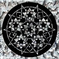 Плитка Grand Kerama Тако Сад платина рифлене 2056 8x8