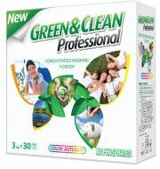 Пральний порошок для машинного прання Green&Clean Color 3 кг