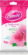 Вологі серветки Smile Бурбонська Роза 15 шт.