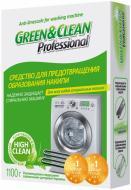 Засіб для пом'якшення води Green&Clean Professional High Clean 1100 г