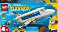 Конструктор LEGO Minions Міньйон-пілот на тренуванні 75547