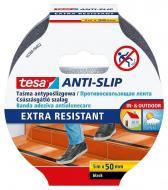 Захисна стрічка Extra Resistant 50 мм 5 м