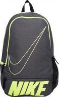 Рюкзак Nike Classic North 25 л серый BA4863-077