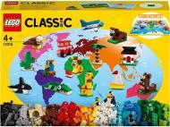 Конструктор LEGO Classic Навколо світу 11015