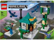 Конструктор LEGO Minecraft Небесна вежа 21173