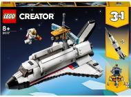 Конструктор LEGO Creator Пригоди на космічному шатлі 31117