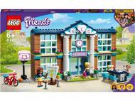 Конструктор LEGO Friends Школа у Хартлейк-Сіті 41682