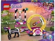 Конструктор LEGO Friends Магічна акробатика 41686