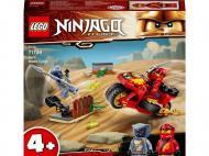 Конструктор LEGO Ninjago Мотоцикл із мечами Кая 71734